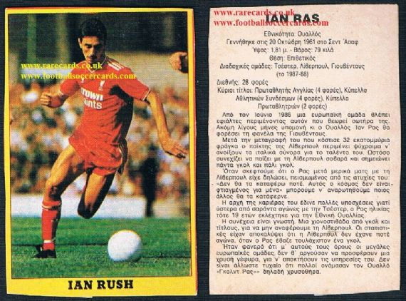 1987 Greek Ian Rush Liverpool packet issue